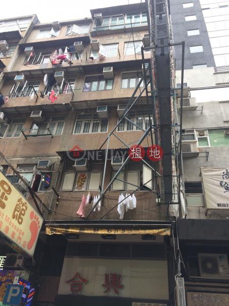 60 Woosung Street (60 Woosung Street) Jordan|搵地(OneDay)(1)