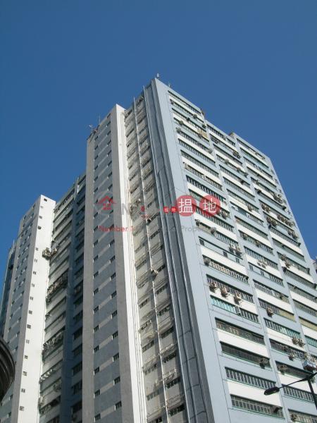榮亞工業大厦|荃灣榮亞工業大廈(Young Ya Industrial Building)出租樓盤 (forti-00807)