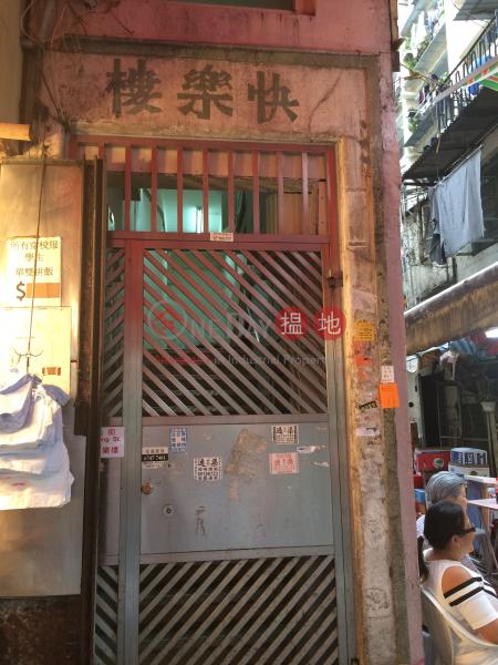 快樂樓 (Happy Building) 荃灣西|搵地(OneDay)(2)