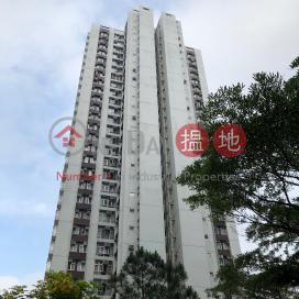 (T-44) Pak Hoi Mansion Kwun Hoi Terrace Taikoo Shing,Tai Koo, Hong Kong Island