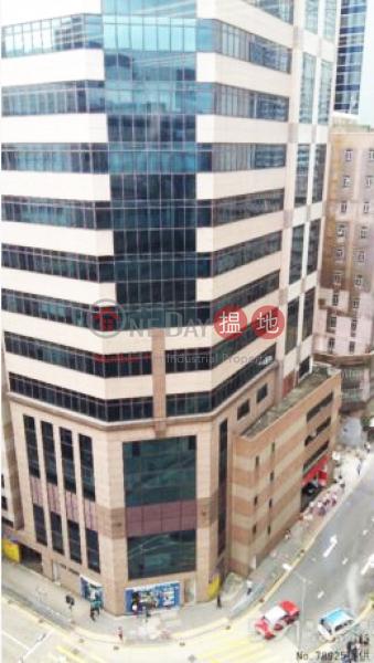 Tamson Plaza (Tamson Plaza) Kwun Tong|搵地(OneDay)(1)