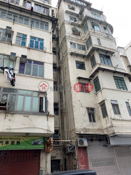 銀漢街44A號 (44A Ngan Hon Street) 土瓜灣|搵地(OneDay)(1)