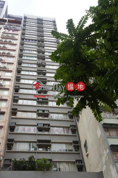 裕安商業大廈|灣仔區裕安商業大廈(Yue On Commercial Building)出租樓盤 (pearl-03494)