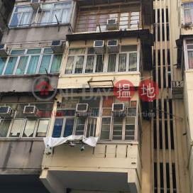 167 Yee Kuk Street|醫局街167號