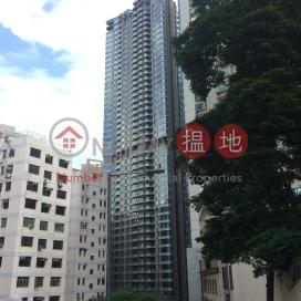 瀚然,西半山, 香港島