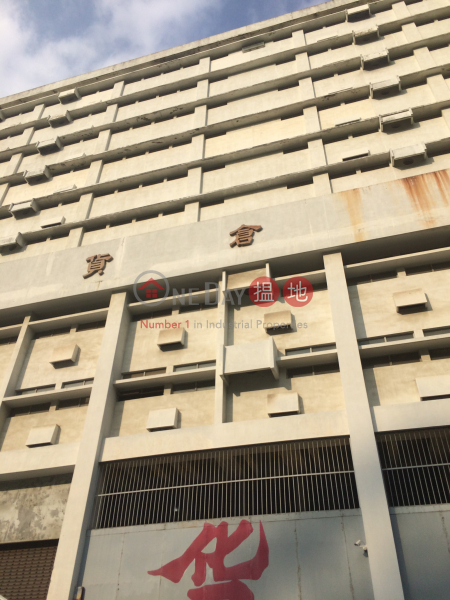 The Safety Building (The Safety Building) Tai Wo Hau|搵地(OneDay)(4)