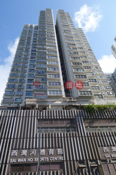 Block 3 Felicity Garden (Block 3 Felicity Garden) Sai Wan Ho|搵地(OneDay)(1)