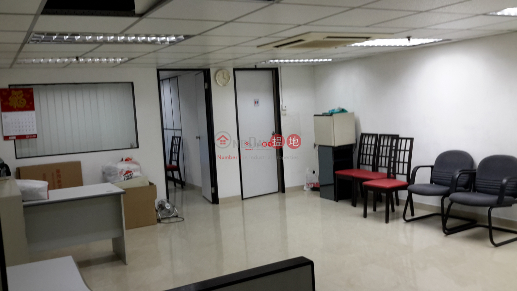 sing win factory building, Shing Yip Industrial Building 成業工業大廈 Rental Listings | Kwun Tong District (popo5-03021)