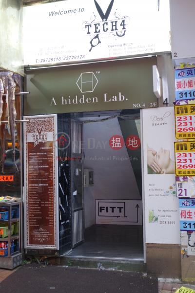 4 Pak Sha Road (4 Pak Sha Road) Causeway Bay|搵地(OneDay)(1)