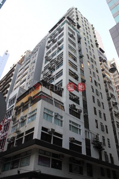 喜利商業大廈 (Hillier Commercial Building) 上環|搵地(OneDay)(5)