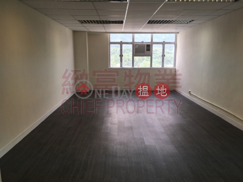 Galaxy Factory Building|Wong Tai Sin DistrictGalaxy Factory Building(Galaxy Factory Building)Rental Listings (69013)_0