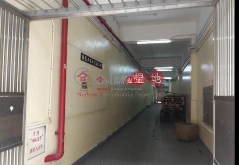 德隆工業大廈|觀塘區德隆工業大廈(Tak Lung Industrial Building)出租樓盤 (lcpc7-05915)_0
