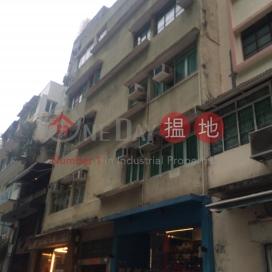 士丹頓街19-21號,蘇豪區, 香港島