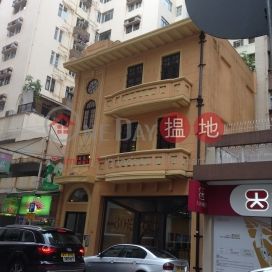 11 Yuk Sau Street,Happy Valley, Hong Kong Island
