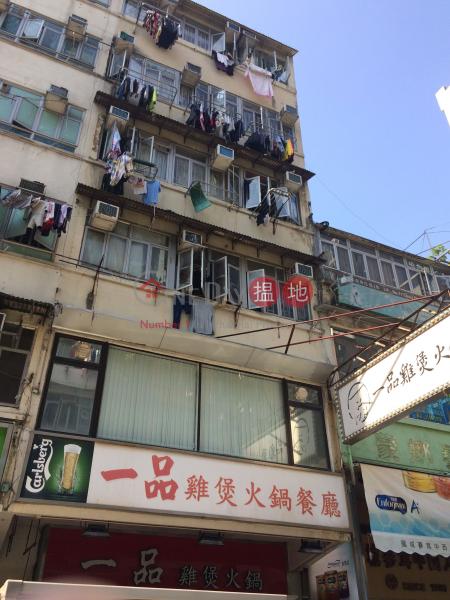 眾安街73號 (73 Chung On Street) 荃灣東|搵地(OneDay)(1)