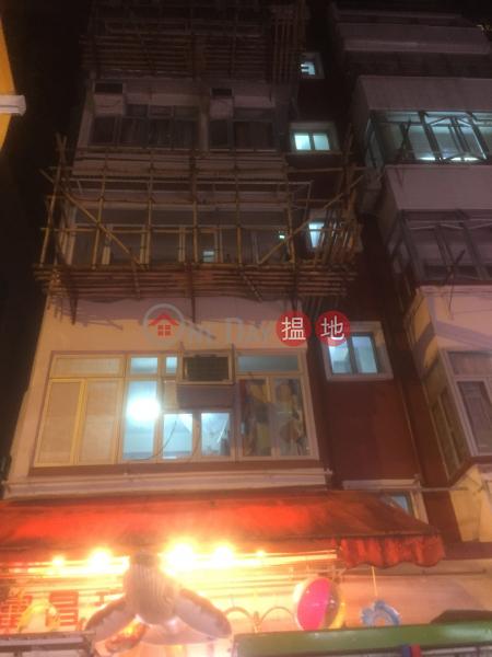 太原街14號 (14 Tai Yuen Street) 灣仔|搵地(OneDay)(3)