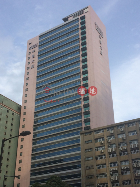 Peninsula Tower (Peninsula Tower) Cheung Sha Wan|搵地(OneDay)(4)