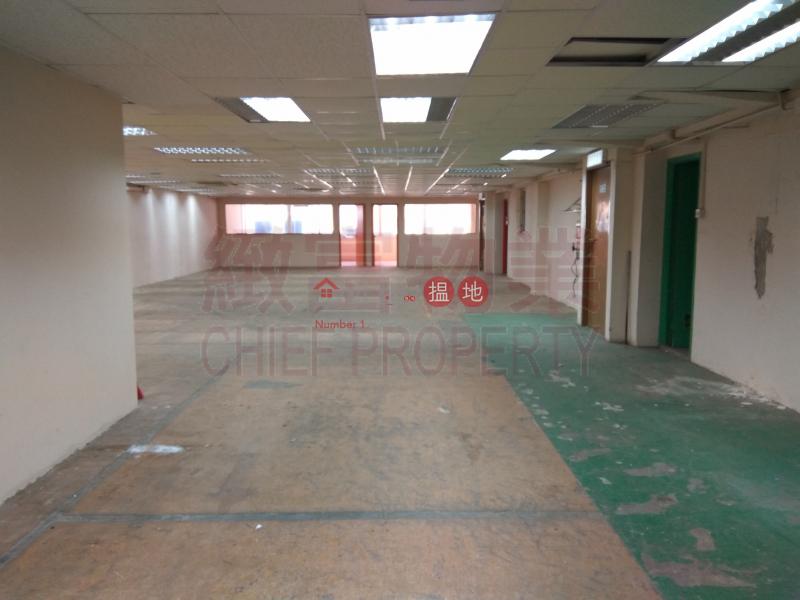 永濟工業大廈 黃大仙區永濟工業大廈(Wing Chai Industrial Building)出租樓盤 (skhun-05099)