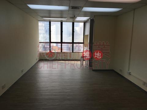 獨立單位,新裝|黃大仙區新時代工貿商業中心(New Trend Centre)出租樓盤 (29908)_0