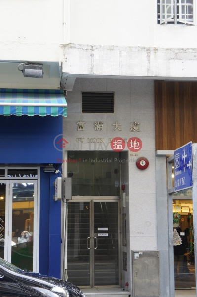Fu Moon Building (Fu Moon Building) Sai Ying Pun|搵地(OneDay)(3)
