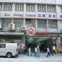 國基集團中心 (Kwok Kee Group Centre) 觀塘區巧明街107號|- 搵地(OneDay)(3)