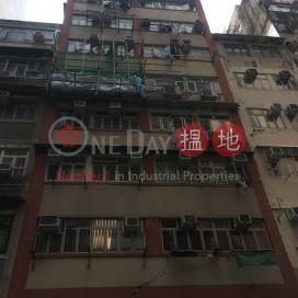 61 SA PO ROAD,Kowloon City, Kowloon