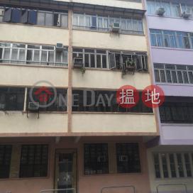 22 Sycamore Street,Tai Kok Tsui, Kowloon