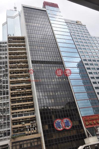 香港中華廠商聯合會大廈 (The Chinese Manufacturers Association Of Hong Kong Building) 中環|搵地(OneDay)(2)