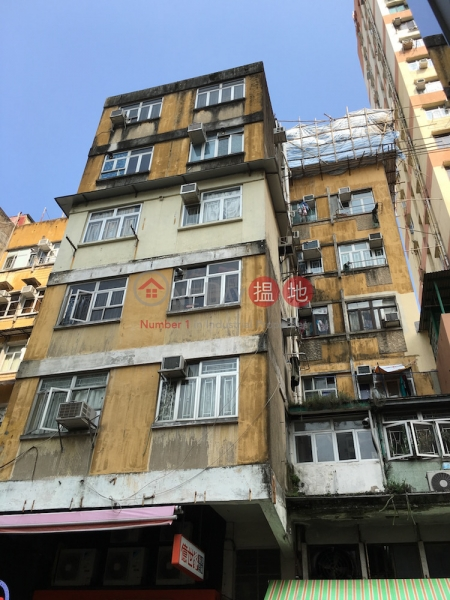 新都苑B座, 運頭坊21號 (Block B Central Mansion, 21 Wan Tau Square) 大埔|搵地(OneDay)(1)