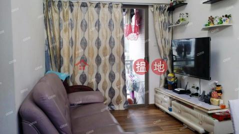 Jadewater | 2 bedroom Mid Floor Flat for Rent|Jadewater(Jadewater)Rental Listings (QFANG-R82659)_0