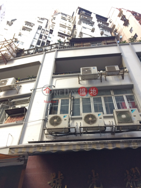 Tai Fat Building (Tai Fat Building) Sheung Wan|搵地(OneDay)(1)