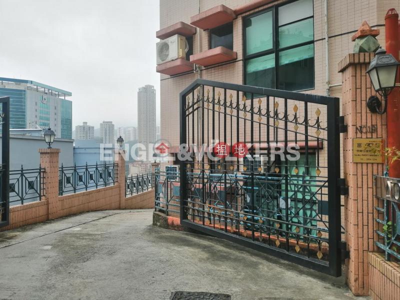 2 Bedroom Flat for Sale in Stubbs Roads, 19 Tung Shan Terrace | Wan Chai District Hong Kong | Sales HK$ 16.3M