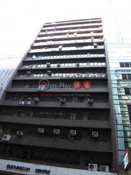 Culturecom Centre (Culturecom Centre) Kwun Tong|搵地(OneDay)(1)