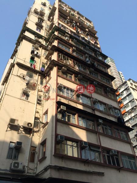 11-21 Yen Chow Street (11-21 Yen Chow Street) Sham Shui Po 搵地(OneDay)(1)