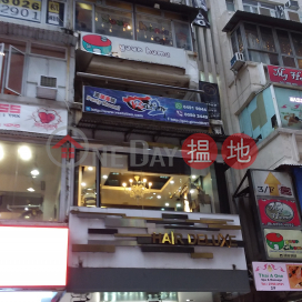 512 Lockhart Road,Causeway Bay, Hong Kong Island