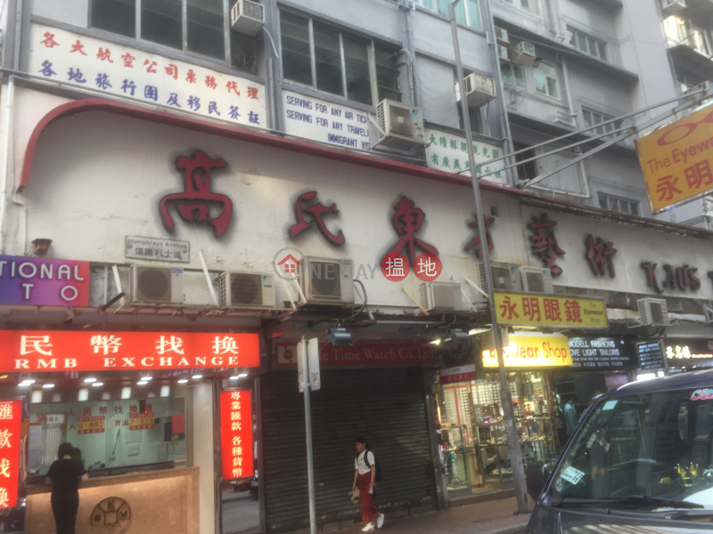 Carnarvon Mansion Block B (Carnarvon Mansion Block B) Tsim Sha Tsui|搵地(OneDay)(5)