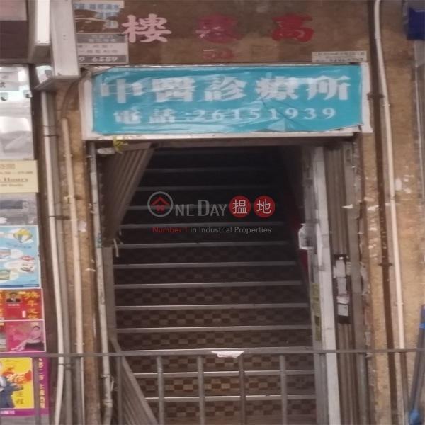 Ko Wai Building (Ko Wai Building) Tsuen Wan East|搵地(OneDay)(1)