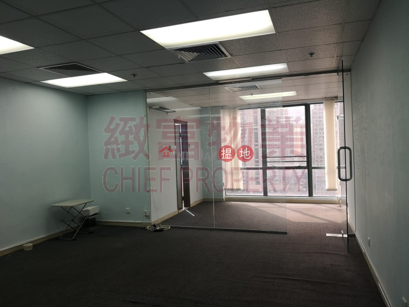 Property Search Hong Kong | OneDay | Industrial Sales Listings, New Tech Plaza