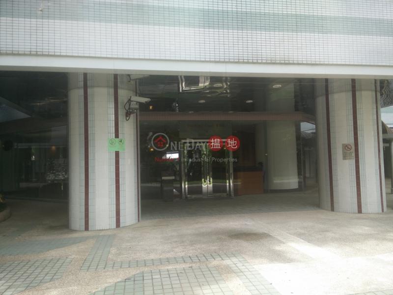 South Horizons Phase 4, Wai King Court Block 30 (South Horizons Phase 4, Wai King Court Block 30) Ap Lei Chau|搵地(OneDay)(2)