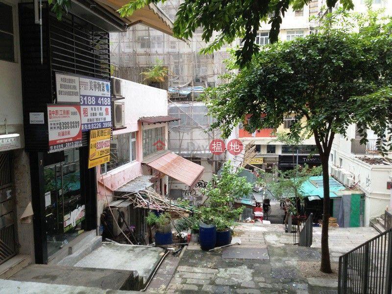 Property Search Hong Kong | OneDay | Retail | Rental Listings MEE LUN STREET
