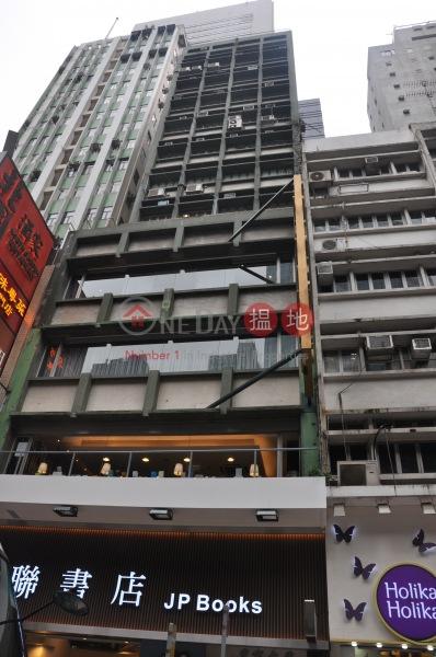 Chung Sheung Building (Chung Sheung Building) Central|搵地(OneDay)(2)