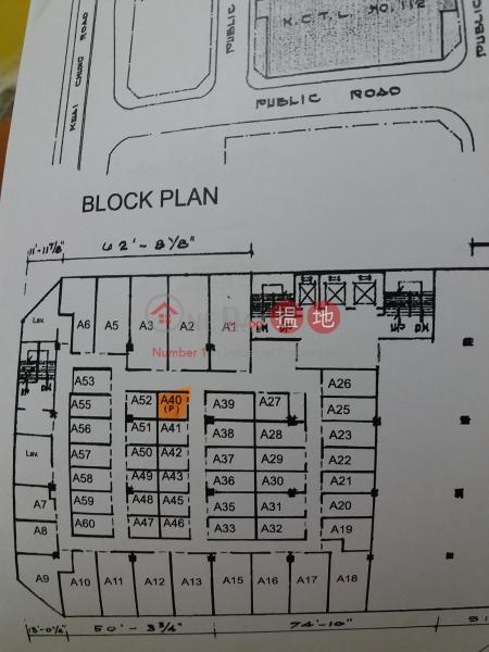 A40, 2/F, Tai Tak Industrial Building, Tai Tak Industrial Building 大德工業大廈 Sales Listings | Kwai Tsing District (celic-05271)