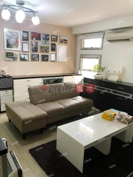 Nga Ching House (Block B) Lok Nga Court, Low | Residential | Sales Listings | HK$ 5.68M