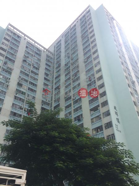 彩雲(二)邨啟輝樓 (Kai Fai House, Choi Wan (II) Estate) 彩虹 搵地(OneDay)(2)