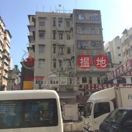 143 Pei Ho Street,Sham Shui Po, Kowloon