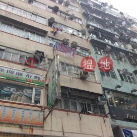 花園街127A號,旺角, 九龍
