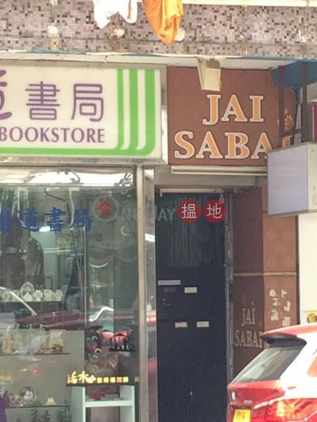 3 Hau Wong Road (3 Hau Wong Road) Kowloon City|搵地(OneDay)(2)