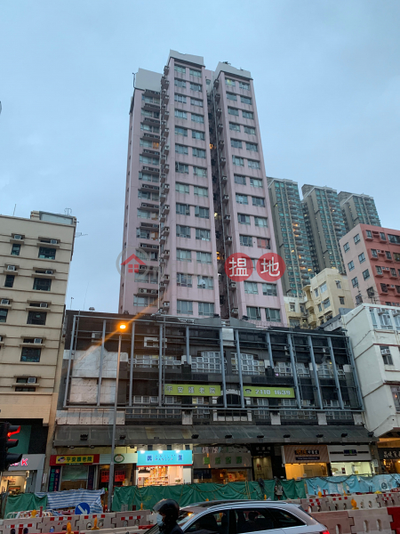 Lucky Mansion (Lucky Mansion) To Kwa Wan|搵地(OneDay)(2)