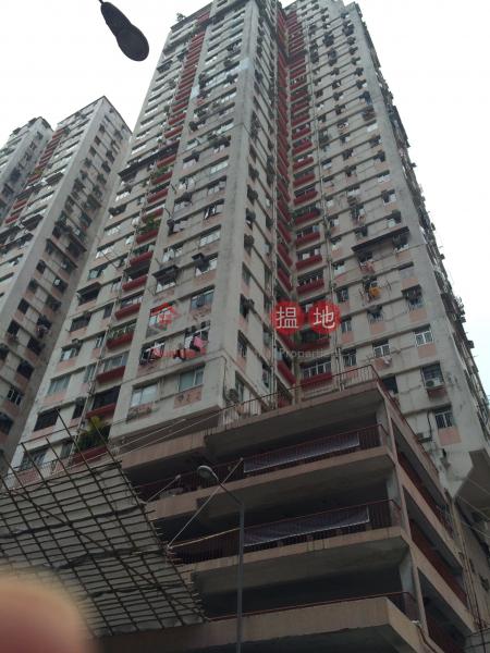 Kam Tao Building (Kam Tao Building) Causeway Bay|搵地(OneDay)(1)