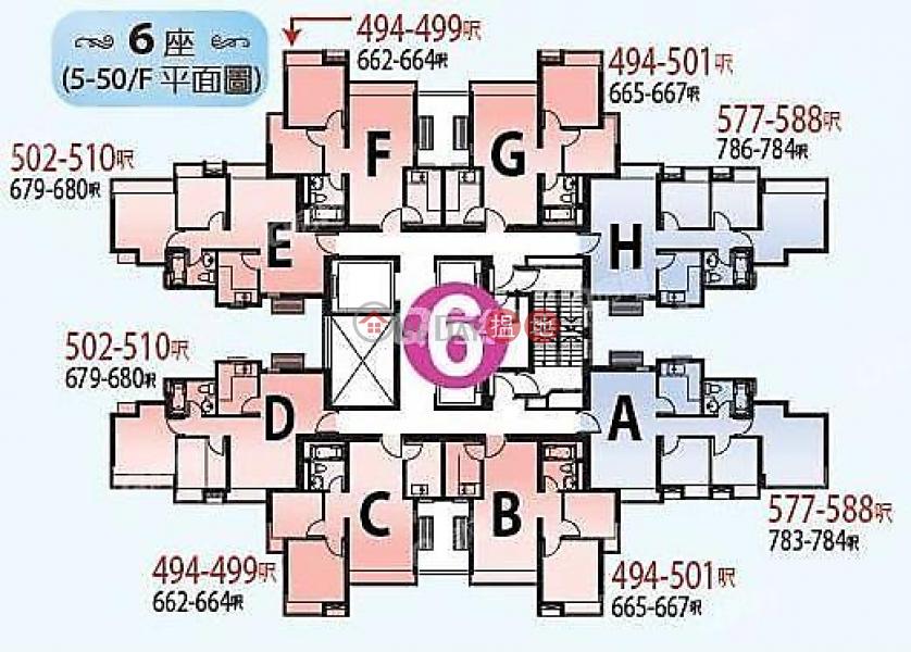 HK$ 900萬|碧海藍天6座|長沙灣-開揚遠景 海景 間隔實用《碧海藍天6座買賣盤》